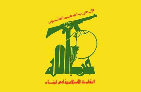 Bandeira do hezbollah