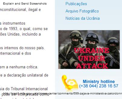 Embaixada da Ucrânia no Brasil pede socorro mas Dilma não escuta - 17-03-2014