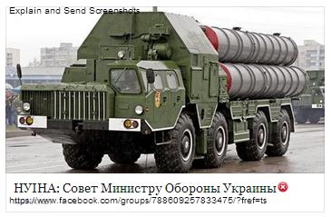 Site invadido depois desta matéria sobre a invasão russa durante o referendo
