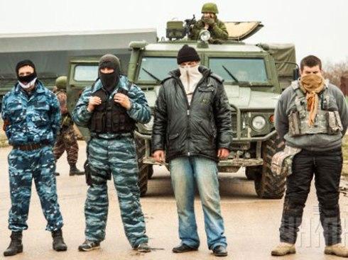 Alguns do Grupo de Legítima Defesa da Criméia, trazidos por Putin durante invasão